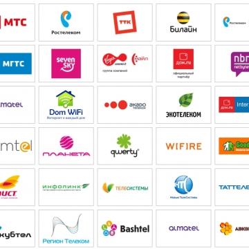 Подберем интернет провайдера и обеспечим низкую цену на их услуги